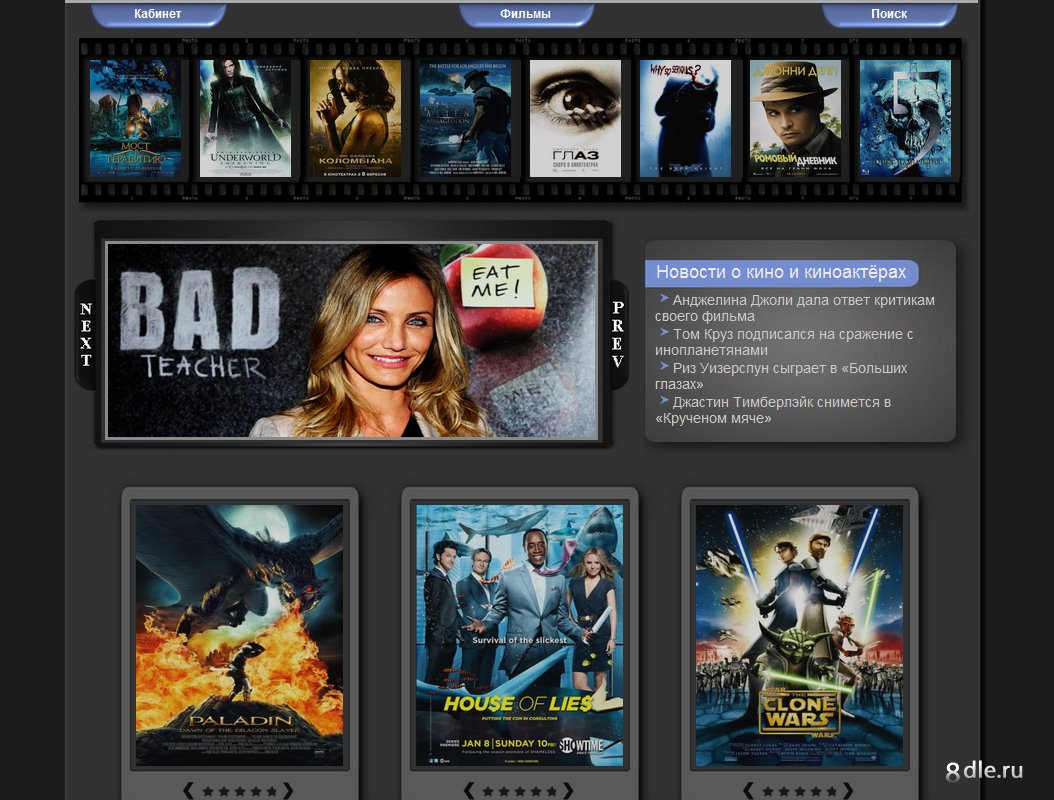 Template Darkfilm2 for film sites DLE