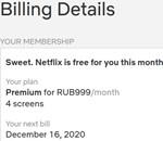 Netflix Premium 4K Russian 7 days guaranteed work ⭐ купить на WMCentre.net за 2.22 €
