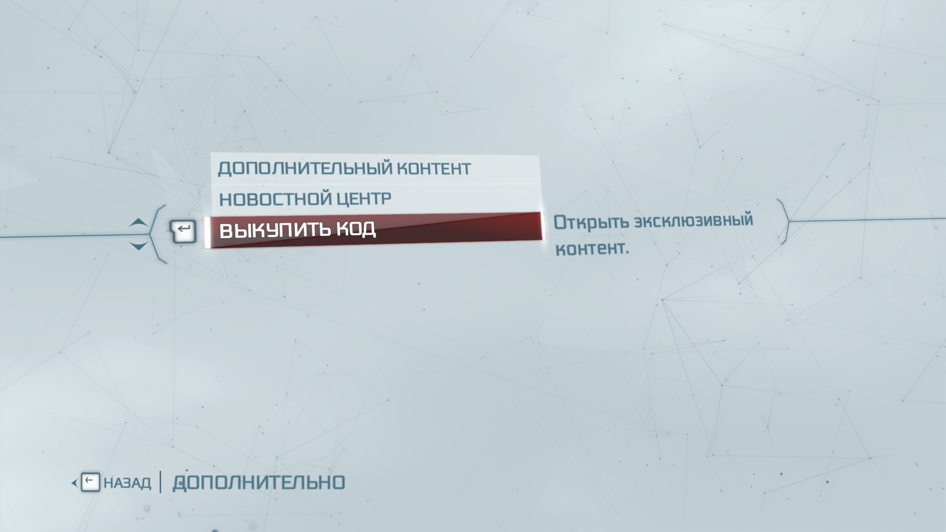 Assassin's Creed 3 - DLC Набор Капитан Аквилы