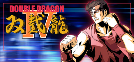 Double Dragon IV Steam Gift (RU+CIS)