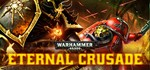 Warhammer 40,000 : Eternal Crusade Steam Gift (RU+CIS)
