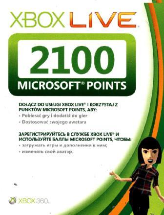 Xbox Live - 2100 MS Points (EUR, RUS) - Scan