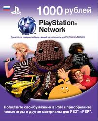 Playstation Network PSN 1000 rubles - Photo Card