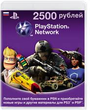 Playstation Network PSN 2500 rubles - Photo Card