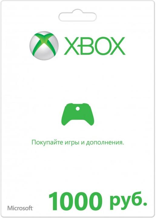 Xbox Live - payment card 1000 rubles + Gift