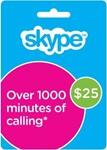 Skype ваучер 25 USD - оригинальный ваучер скайп