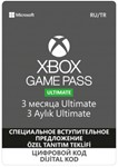Xbox Game Pass Ultimate 3 month Russia