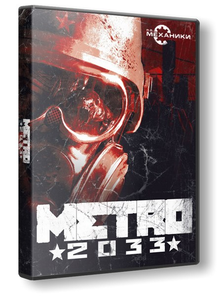 Metro 2033 - EU / USA (Region Free / Steam)