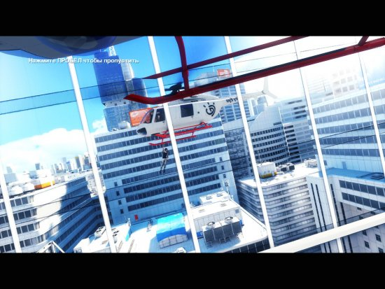 Mirror´s Edge - EU / USA (Region Free / Origin)
