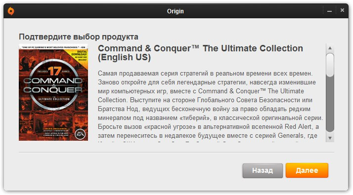 Command & Conquer The Ultimate Collection (Region Free)