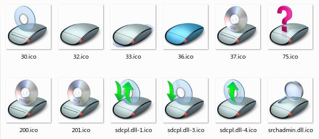 Icons dtu AERO Strengthen HDD with Light (ORIGINAL)