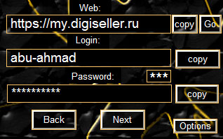 Password Holder v1.3