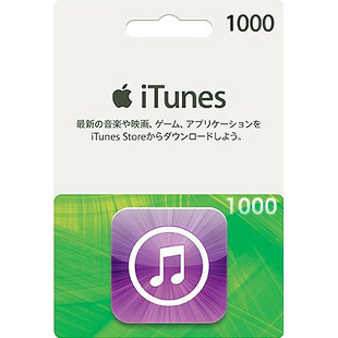 iTunes Japan Gift Card 1000 JPY