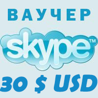 30$ SKYPE  - Vouchers Original 3*10$ Discount 18%