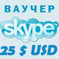 25$ SKYPE  - Voucher Original 1*25$ Discount 14%