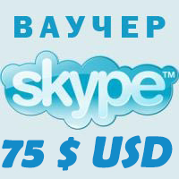 75$ SKYPE  - Vouchers Original 3*25 Discount 18%