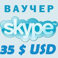 35$ SKYPE  - Vouchers Original 25$+10$ Discount 12%