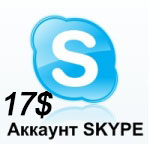 New SKYPE Account 17$ + New Email + Discount 25%