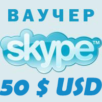 50$ SKYPE  - Vouchers Original 2*25 Discount 16%