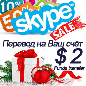 Transfer $02,00 SKYPE Discount 20% - Top up Skype