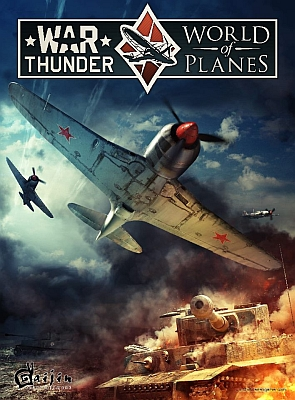 War Thunder: World of Planes (Ключ для Бета Версии)