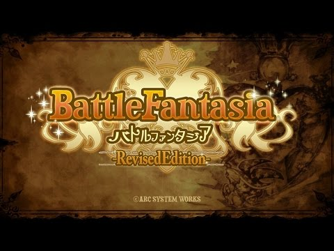 Battle Fantasia Revised Edition (Steam Key region free)