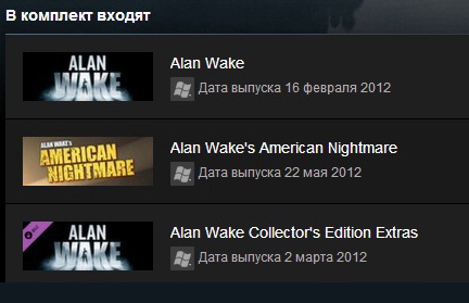 Alan Wake Franchise:Alan Collectors(Steam Key region fr