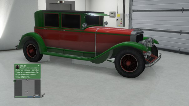 Buy Rare Vehicles In Gta V Online Pc Ps3 4 Xbox One And Download