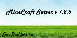 Quality build server Minecraft 1.2.5 (rus)