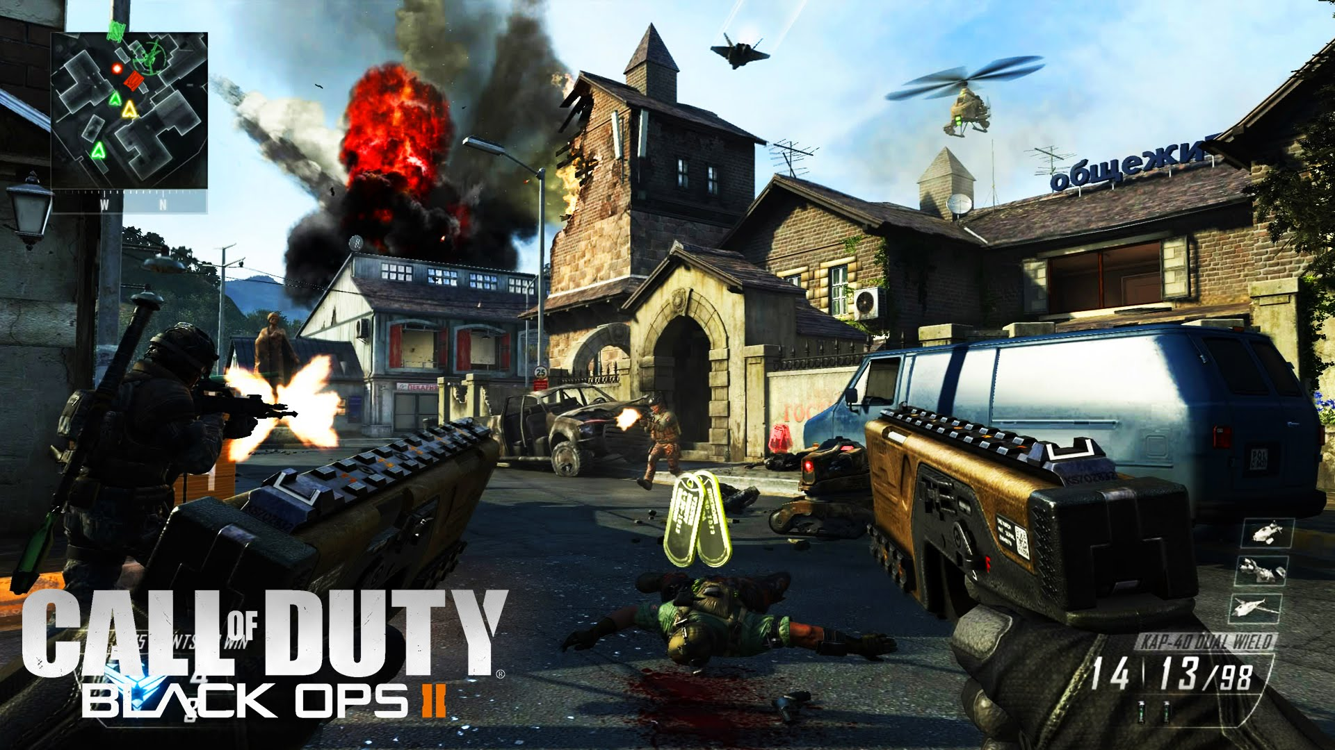 buy call of duty black ops 2 and download. Black Bedroom Furniture Sets. Home Design Ideas