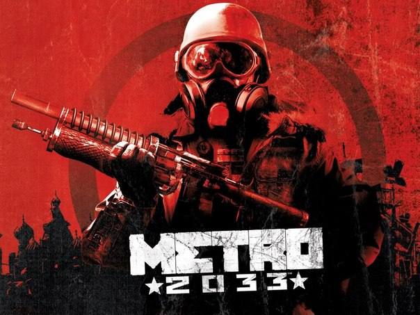 Metro 2033 - Worldwide Version Steam (GIFT)