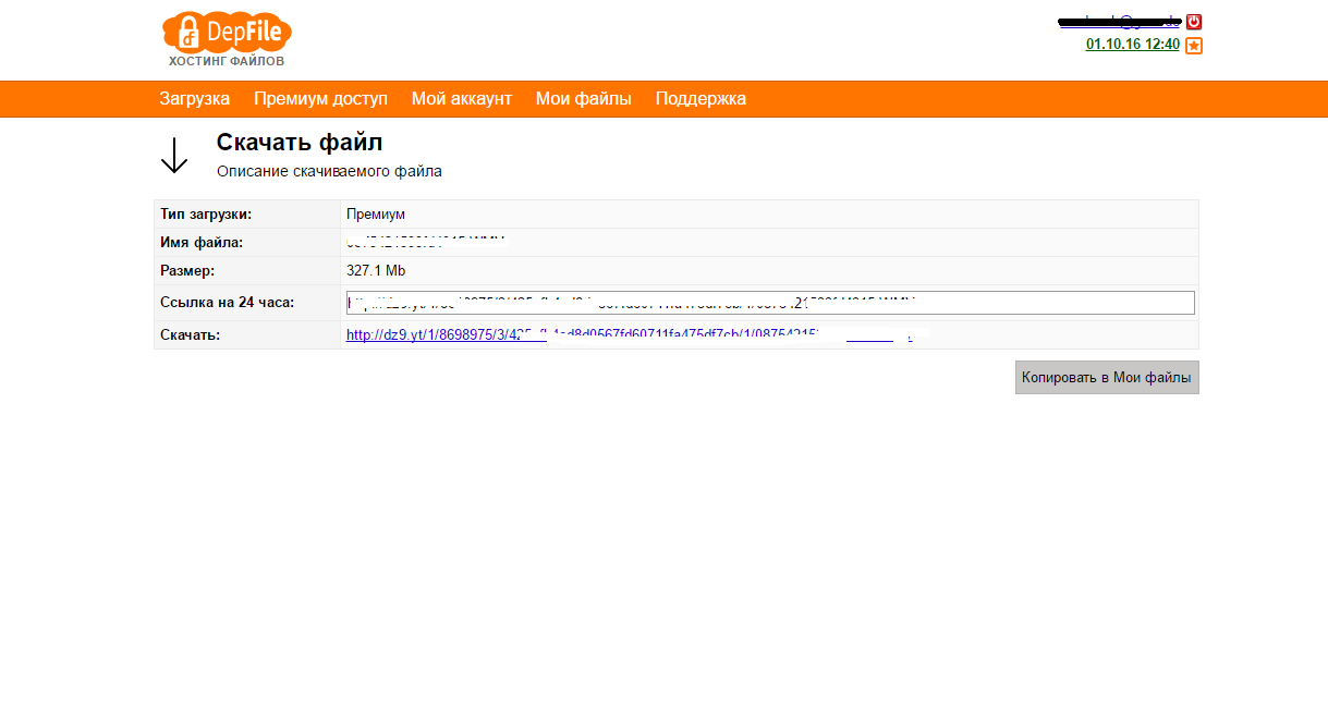 Depfile premium account 2014 - Depfile Premium Account 2014 13