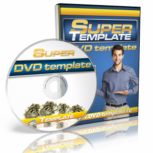 Template DVD Box Super Template + blowing-on disk