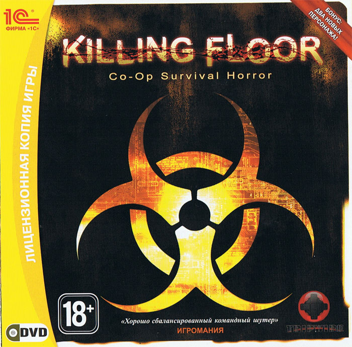 Killing Floor + DA2 + БОНУС (Steam/1C/RUS & CIS only)