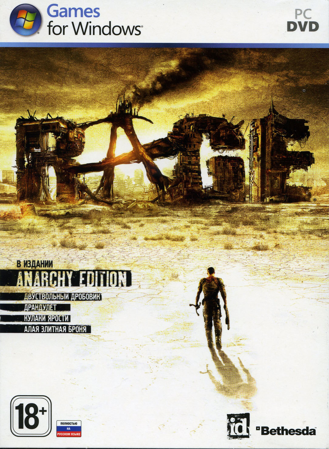 Rage. Anarchy Edition + DLC (Ключ активации в Steam)