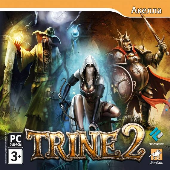 Trine 2 (activation key in Steam)