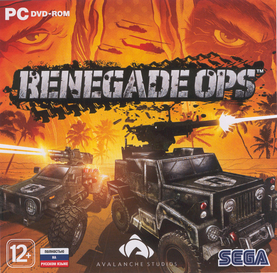 Renegade Ops (activation key in Steam)