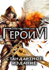 Меч и Магия: Герои VI Akasha + Weapon Chaos(Uplay)
