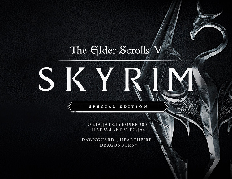 The Elder Scrolls V : Skyrim - Special Edition (Steam)