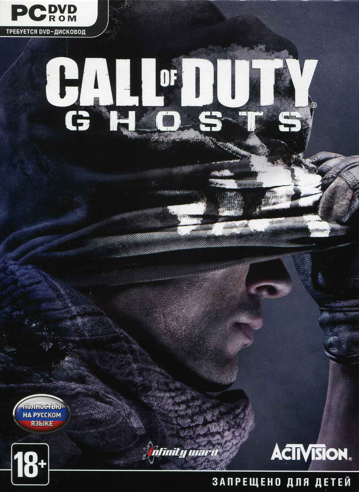 Call Of Duty: Ghosts (Activation Key Steam)