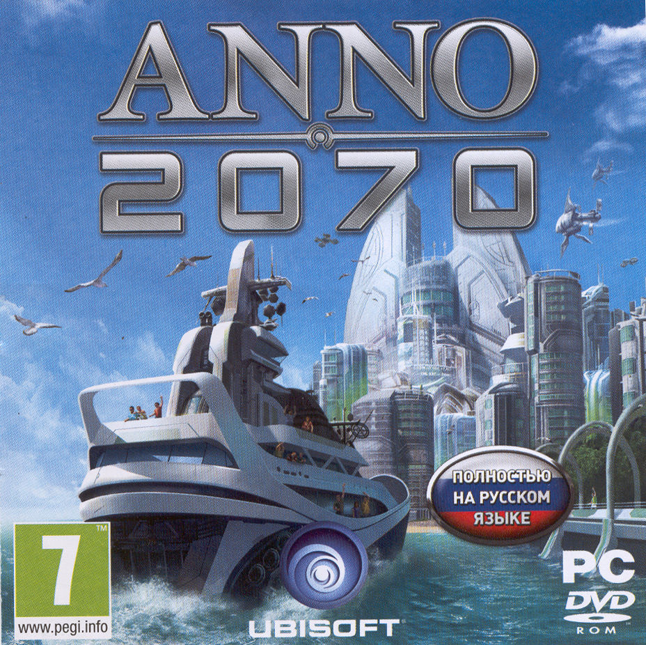 Anno 2070 (Activation Key from the new disc)