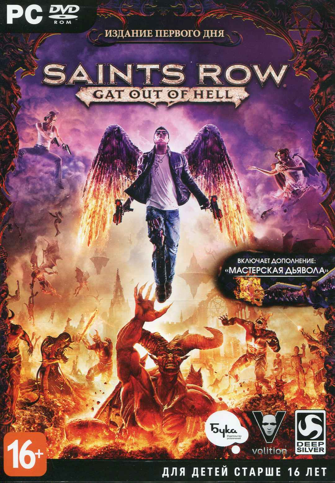 Saints Row: Gat out of Hell (Key Steam)