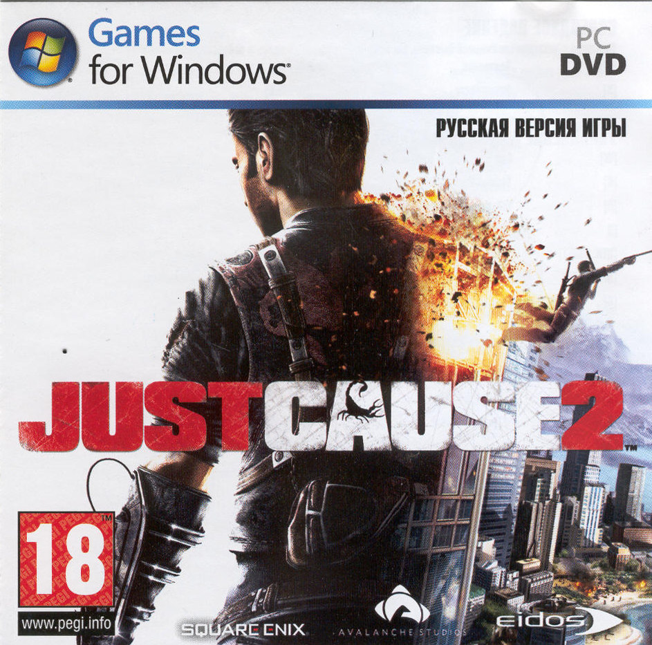 Just Cause 2 (activation key in Steam)