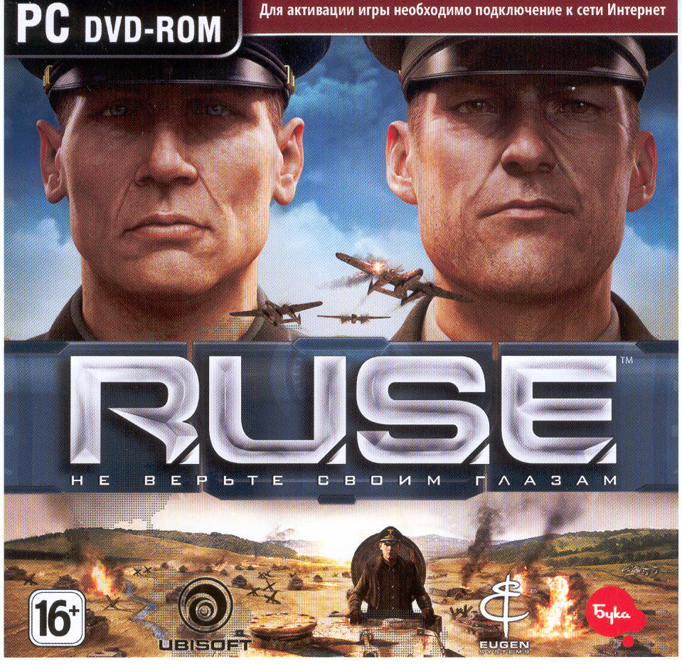 RUSE - RUSE (activation key in Steam)