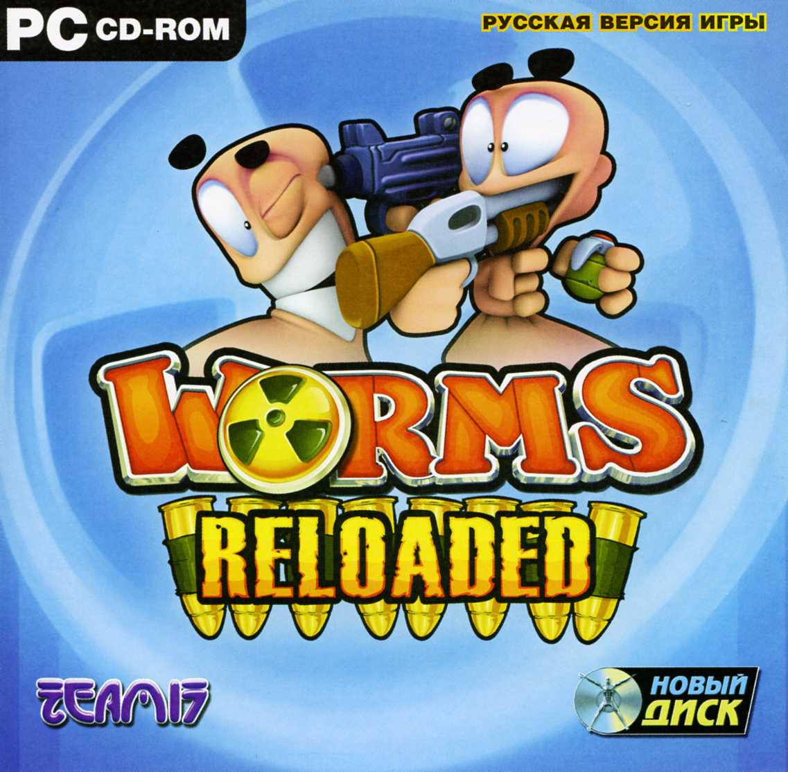Worms Reloaded (activation key in Steam)