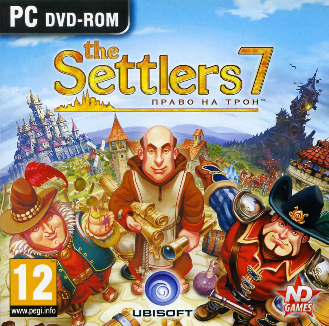 The Settlers 7: The right to the throne (Uplay KEY)