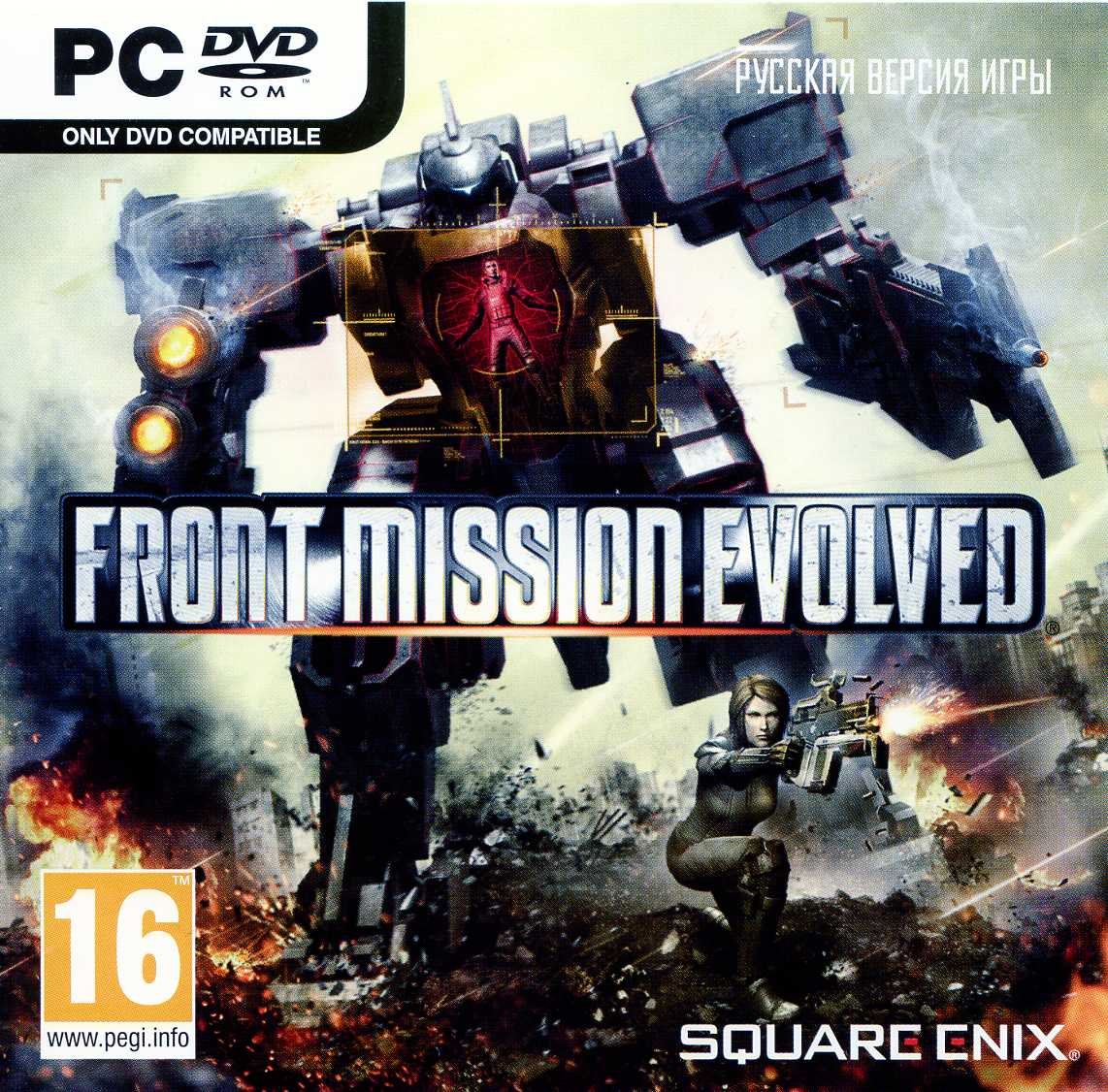 Front Mission Evolved (activation key in Steam)