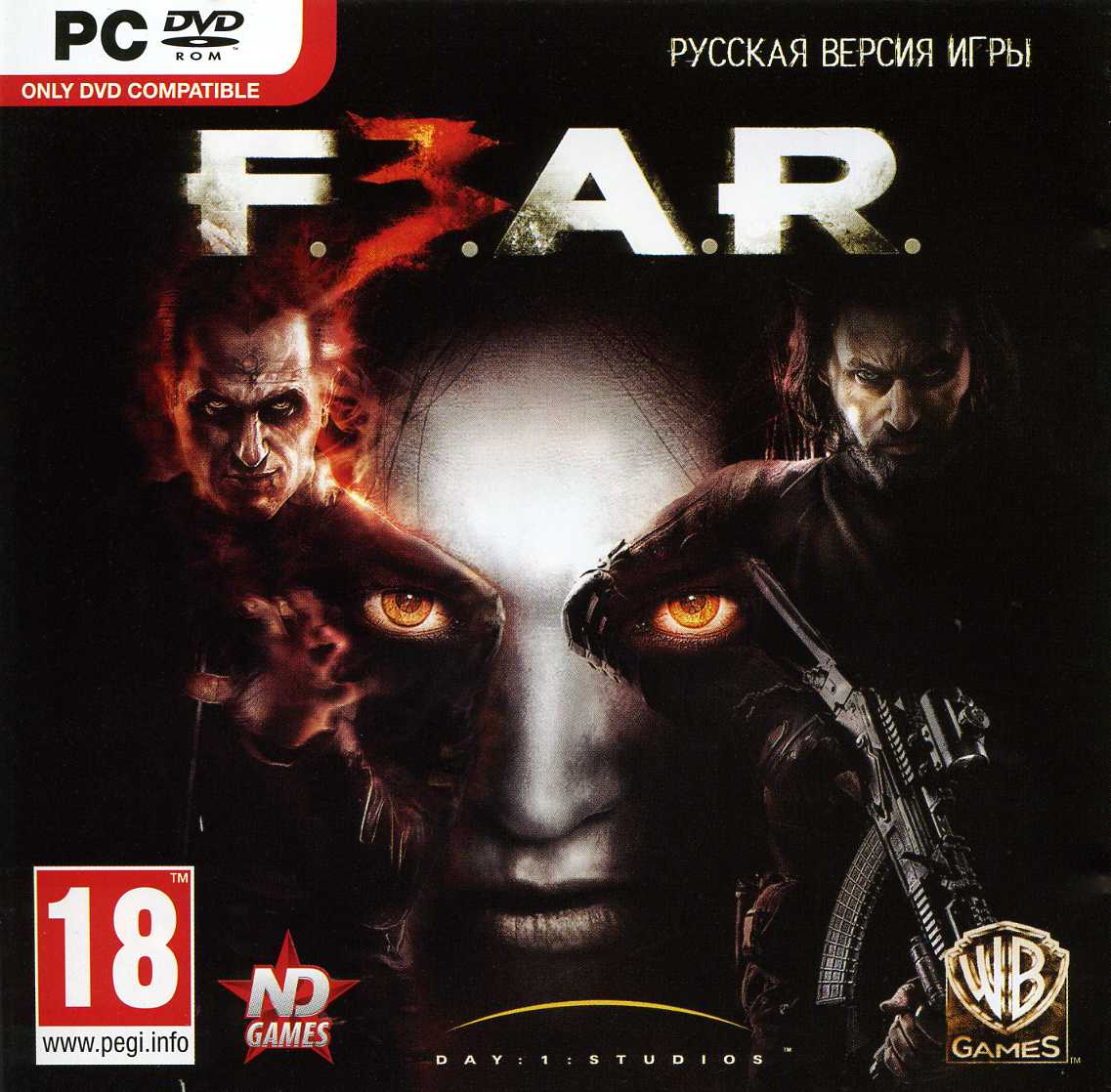 FEAR 3 (activation key in Steam)