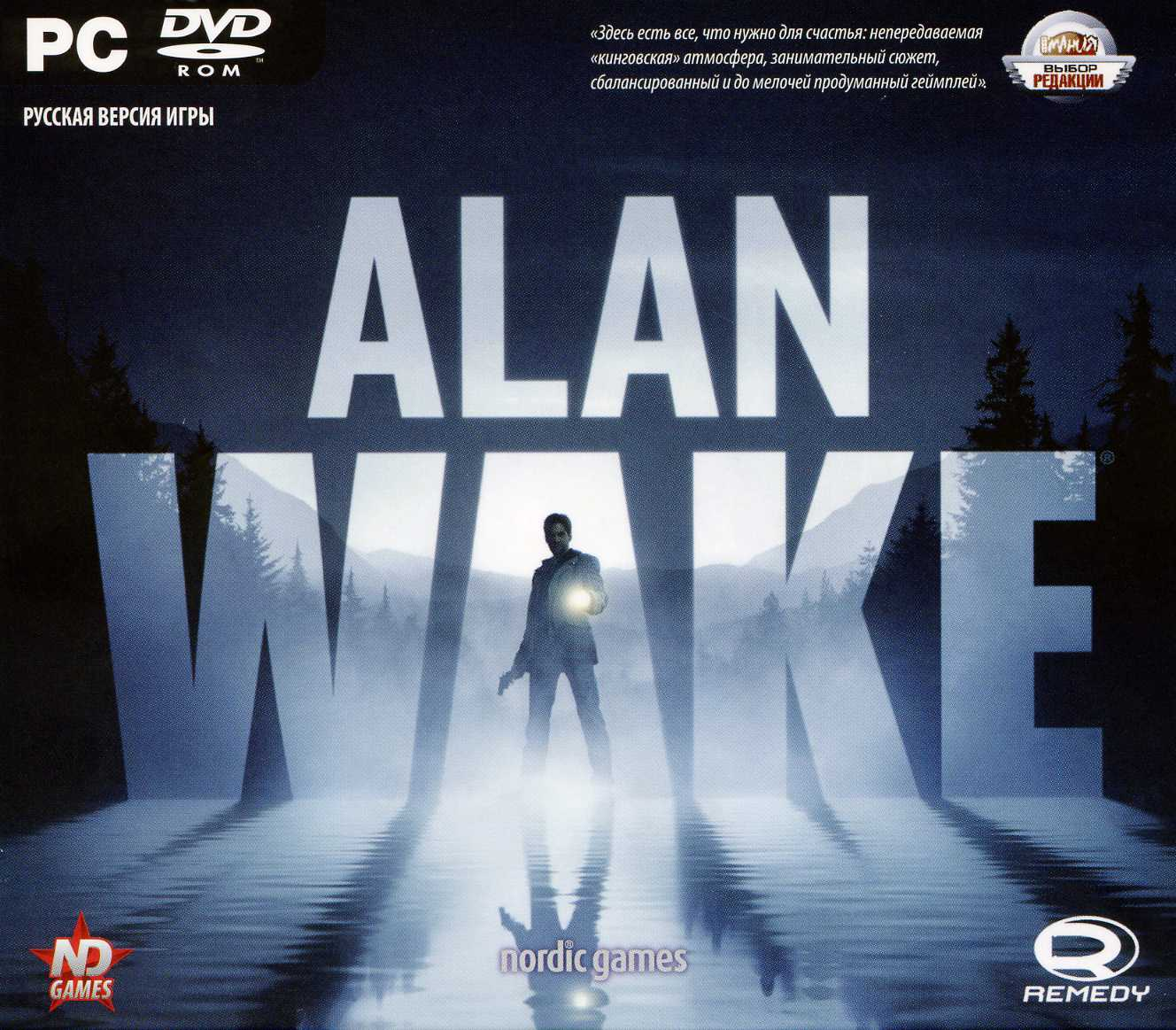 Alan Wake (activation key in Steam)