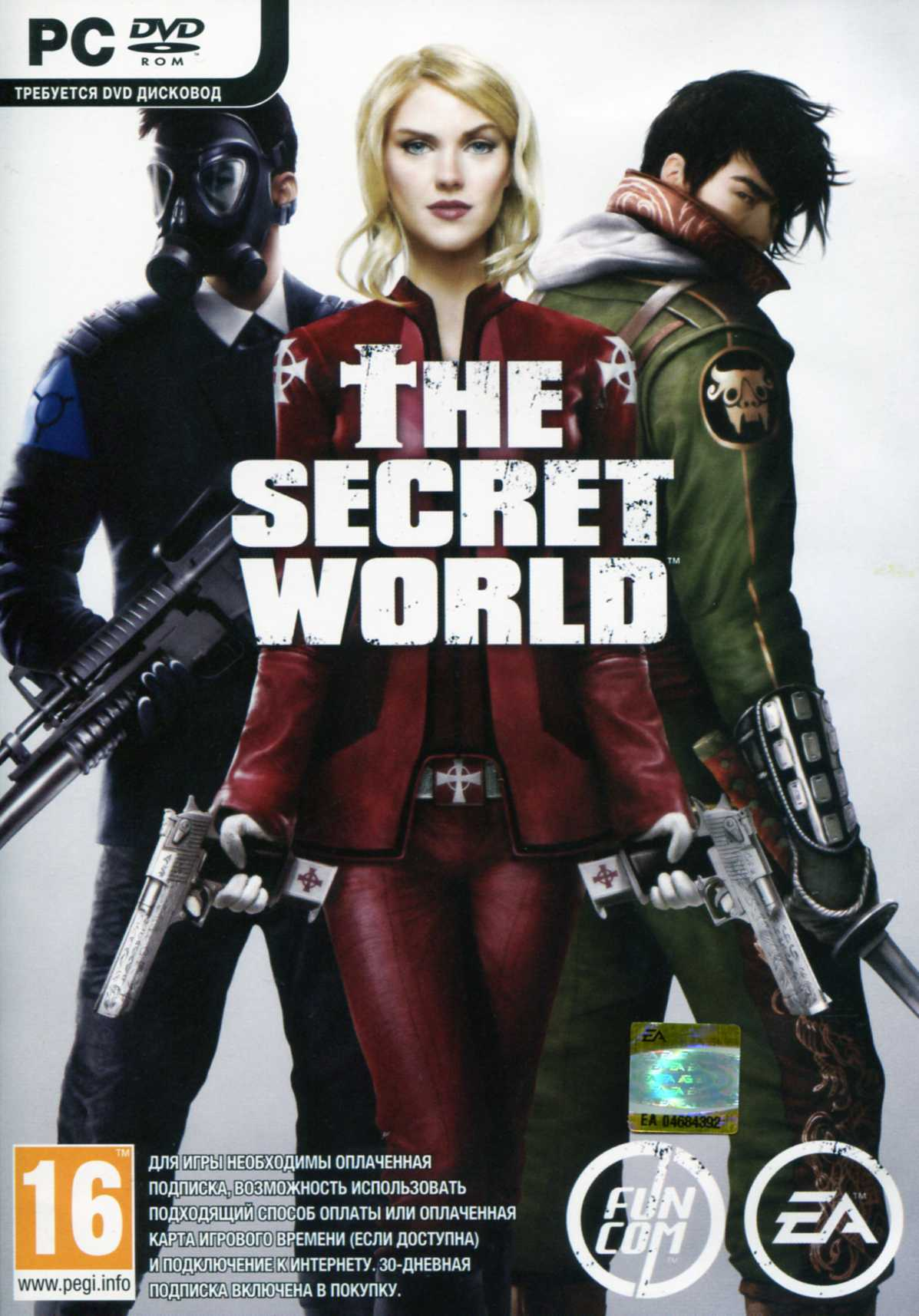 The Secret World + 30 дней